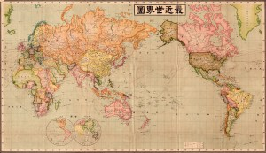 A Japanese map of the world from 1914.